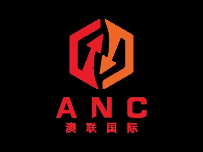 ANC澳联国际