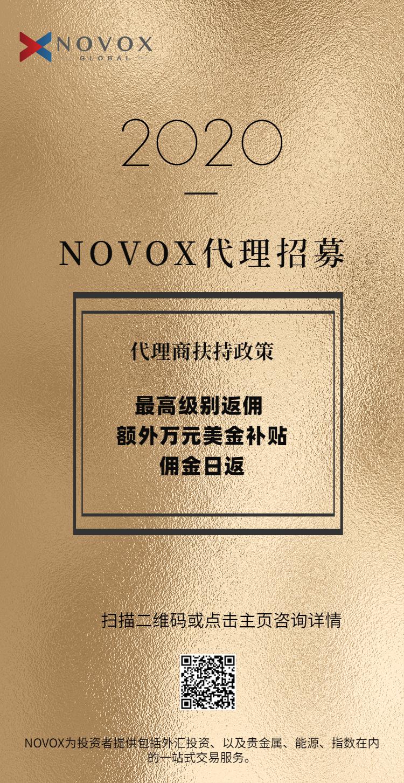 时尚酒会-H5邀请函-文化传媒-20201023151247.png