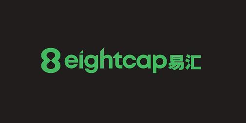重要通知-Eightcap易汇2020年11月26-27日部分品种交易时间调整