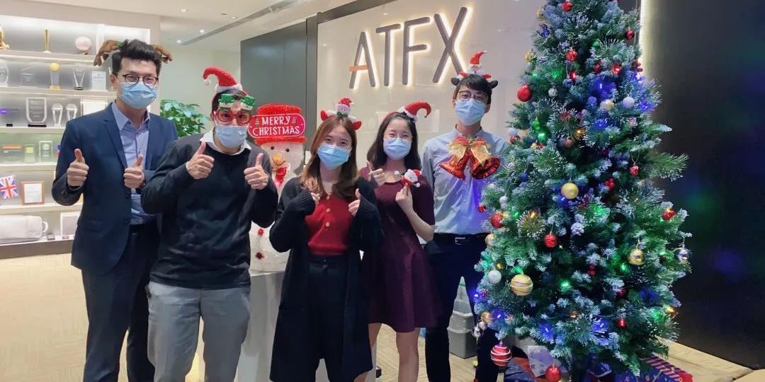 ATFX全球办事处与你共庆圣诞嘉年华