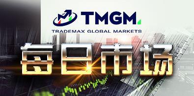 TMGM:每日市场(03月02日)