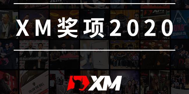 XM荣获2020年Cyprus HR Awards颁发银牌奖