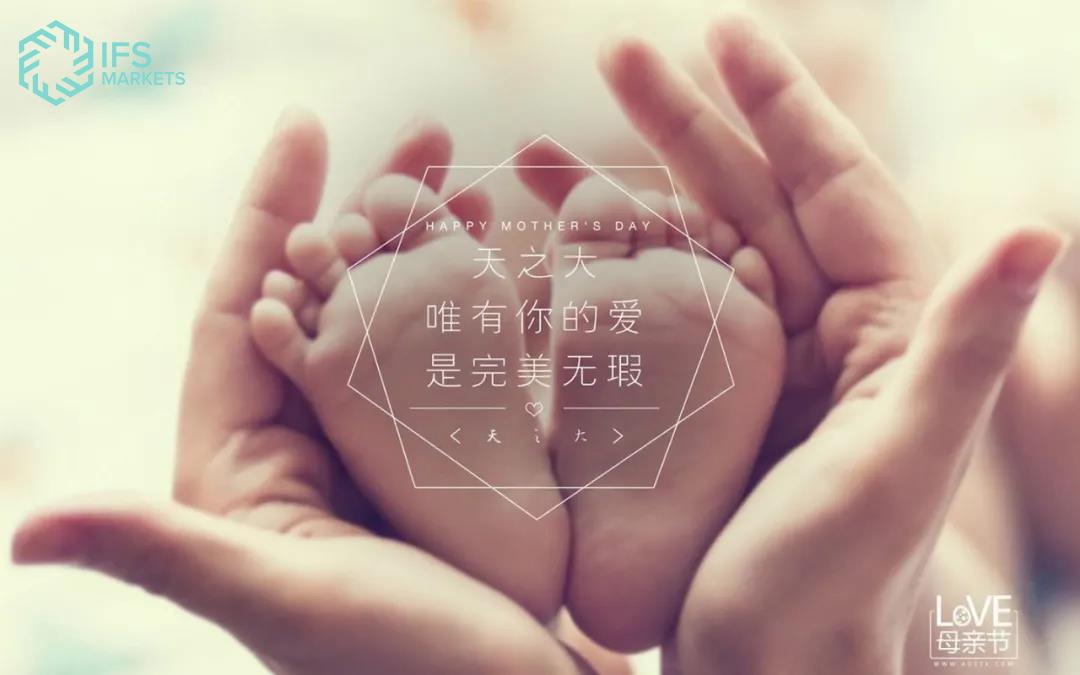 母亲节1-1.jpg