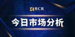 【百汇BCR今日市场分析2021.05.12】美国4月通胀今晚披露,风险市场情绪低落