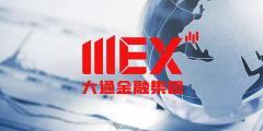 MEXGROUP:大通晚报|非美货币极短线上或有技术性回升,但整体仍然承压