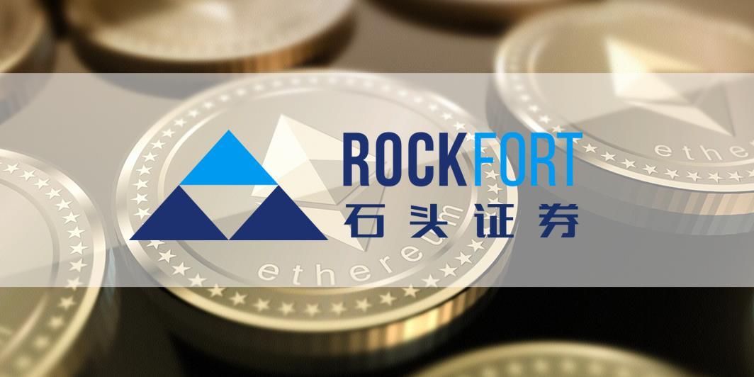 Rockfort石头证券:市值突破5000亿美元!以太坊再创历史新高,叫板比特币!