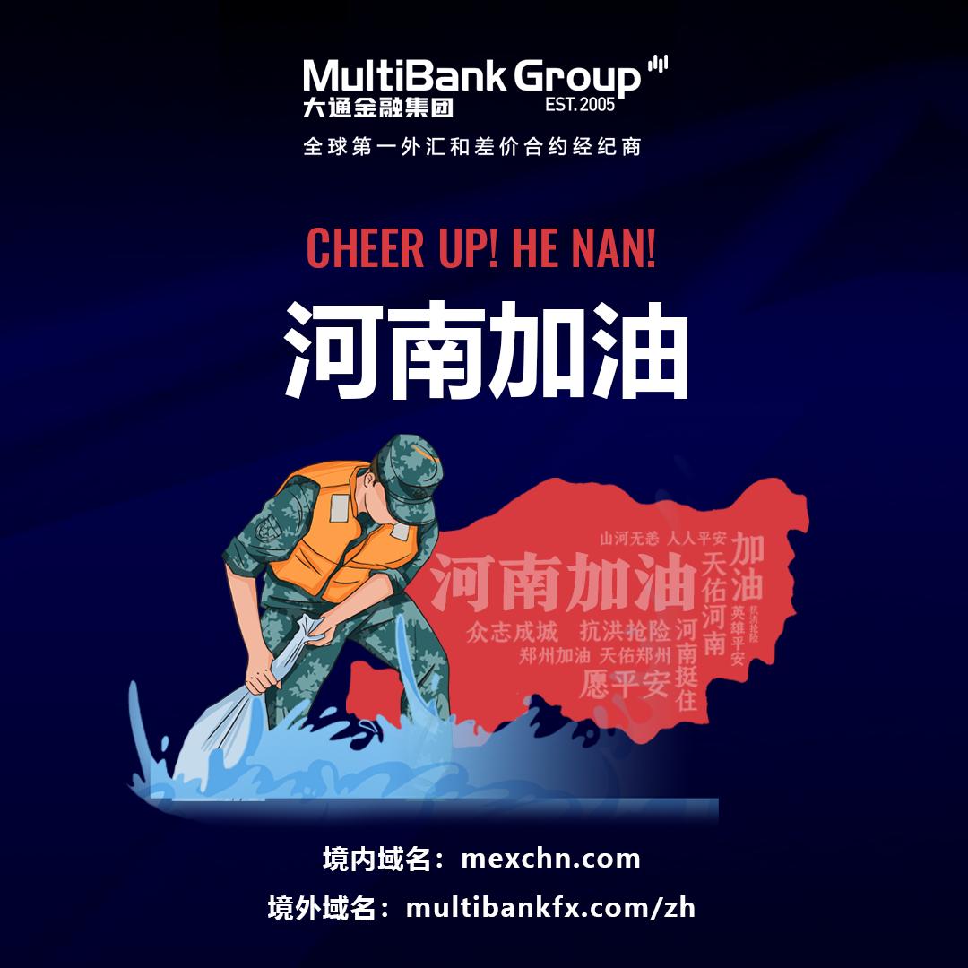 Cheer up_ He nan_-Instagram.png