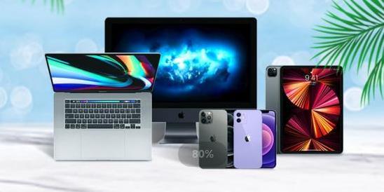 夏季狂欢 ,送你最新款苹果全系!