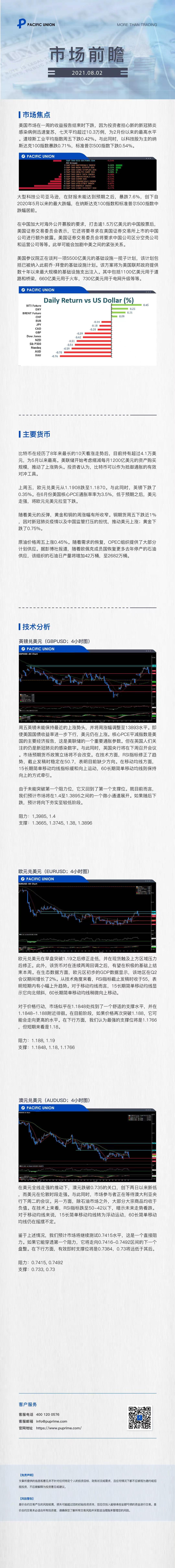 微信图片_20210802113703.jpg