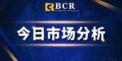 【BCR今日市场分析2021.8.2】美元月末跌势受限 澳元着眼明日RBA
