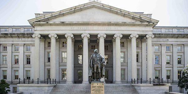 """TMGM:美国财政部采取""""非常措施""""应急,下半年或将借入1.4万亿美元"""